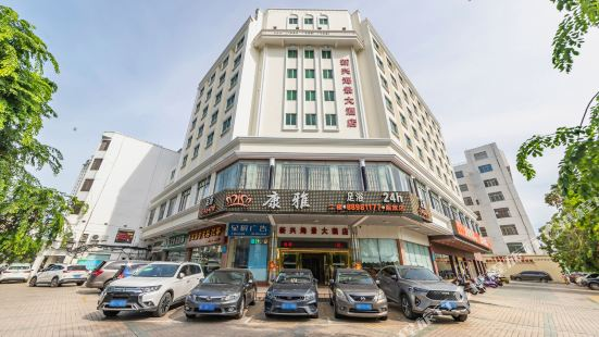 Emerging Seaview Hotel (Sanya First Market)
