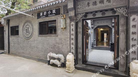 Tianjin Jiashu building