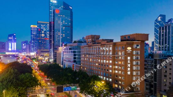 New Tianhe Hotel