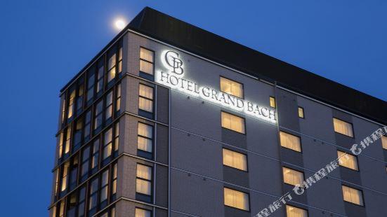 京都格蘭巴赫酒店