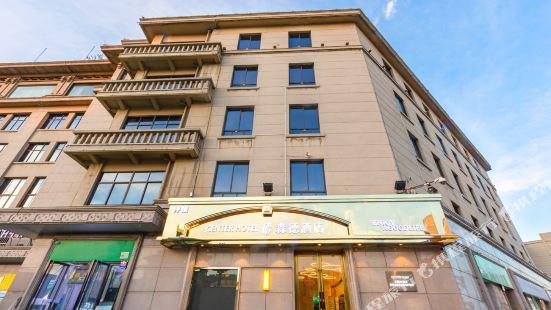 Center Hotel (Xi'an Bell Tower)