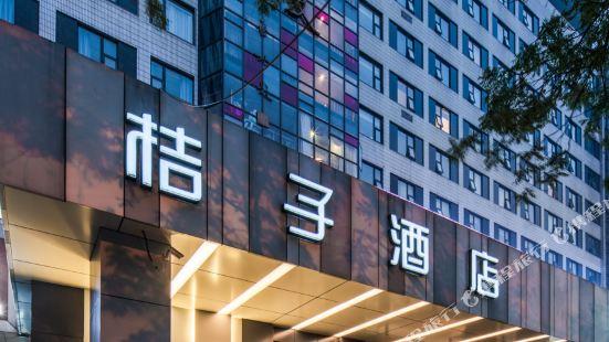 Orange Hotel (Hefei Sanxiaokou Jinzhai Road)