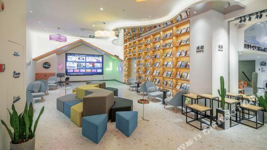 PATHFINDER DREA HOTEL (Concept Store ,Kuan & Zhai Alleys)