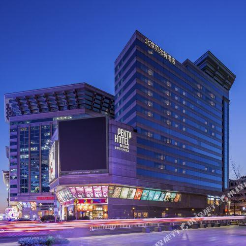 北京貝爾特酒店