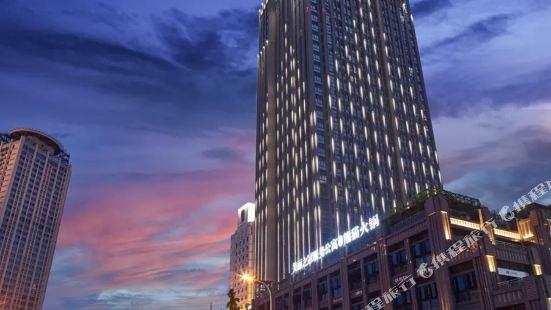 Chongqing Fanles  Hotel