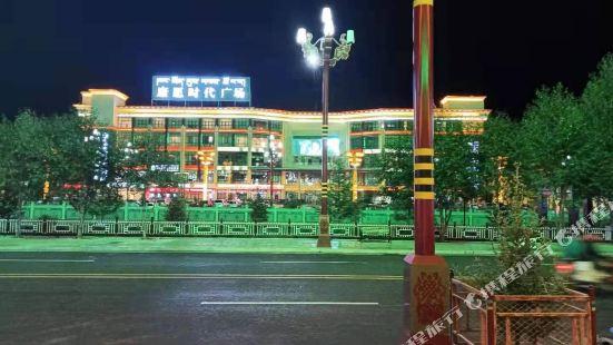 格林豪泰智選酒店(芒康店)