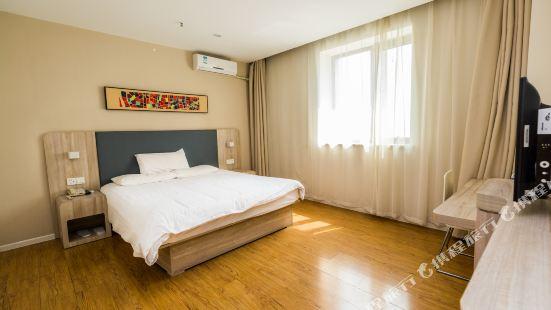 Hanting Hotel (Tianjin Jiefang South Road Fuyu Center)