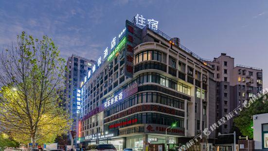 海豚愉悦酒店(合肥大蜀山地鐵站店)