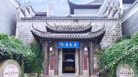 善卷書院客棧(長沙銅官窯古鎮店)