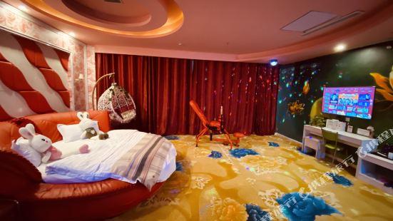 睢寧藍鯨島主題賓館