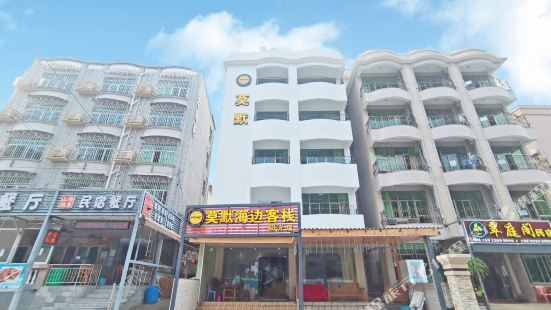 Momo Beach Inn (Shenzhen Sunshine Branch)