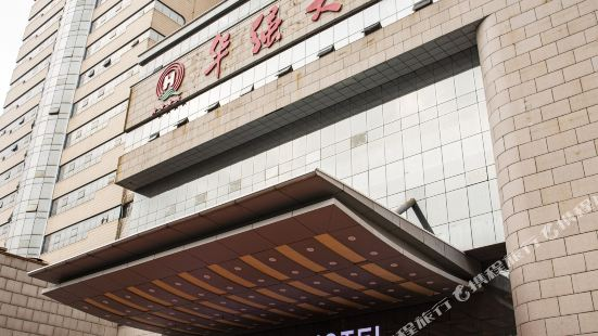 侯馬華強大酒店