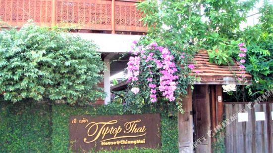 Tiptopthai House