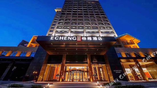 Echeng Hotel (Xiamen Zhongshan Road kulangsu)