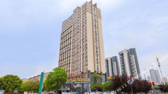 星程酒店(南昌高新店)