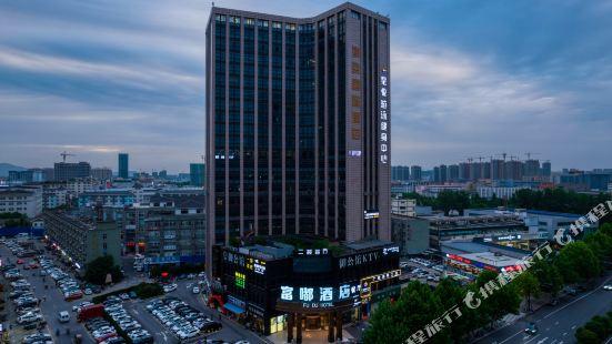 杭州富嘟酒店