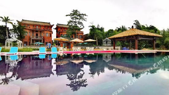 Chishui Honglou Resort Hotel