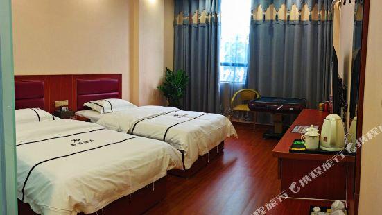 平塘嘉怡酒店