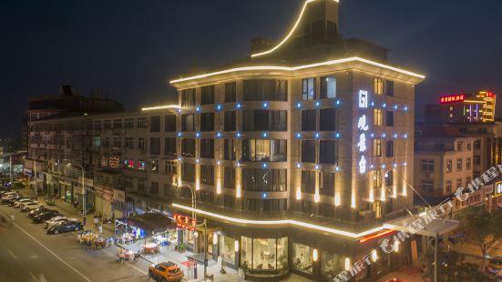 Guanjingtai Hotel