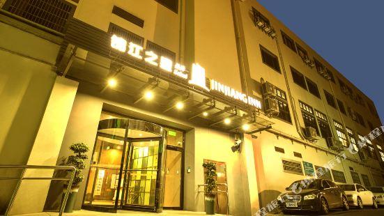 Jinjiang Inn Select (Shaoxing Luxun Guli Intime City)