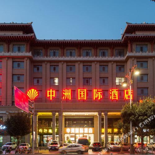 Dunhuang Zhongzhou International Hotel