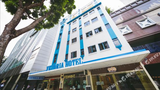 Victoria Hotel (SG Clean)(Staycation Approved)