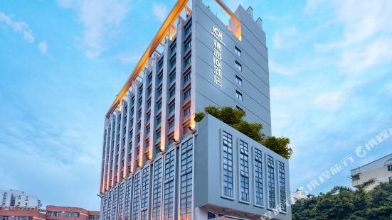 Jin-Tone 101 Hotel Nanning