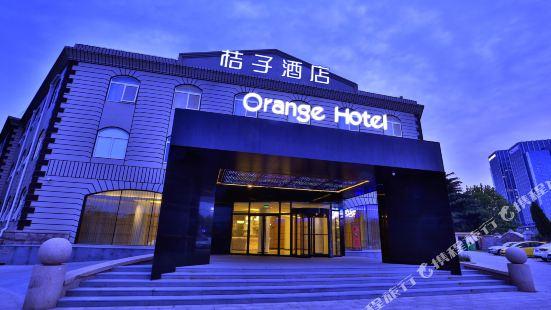 Orange Hotel (Qingdao Hai'er Road Lion Mall)