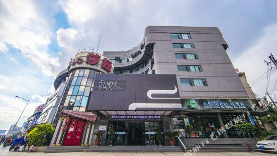 Yunman Hotel (Kunming Airport Express Renmin East Road store)
