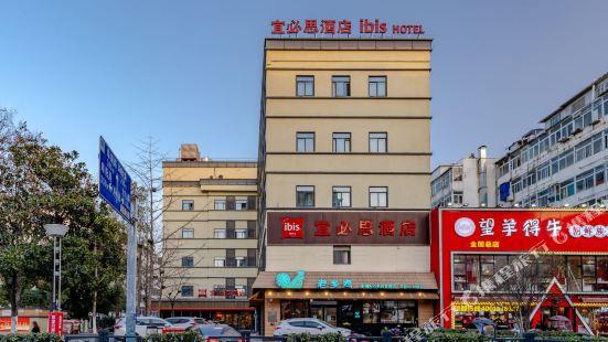 Home Inn (Hefei Pedestrain Street Suzhou Road)