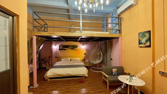 Chihiro Apartment (Guangzhou Shangxiajiu children's Hospital )