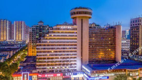 Orange Hotel Select (Changsha Wuyi Avenue)