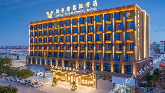 維也納國際酒店(潮安火車站店)