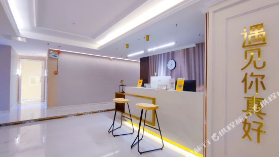 Nice to meet you hotel ( Wuyi Square Branch)