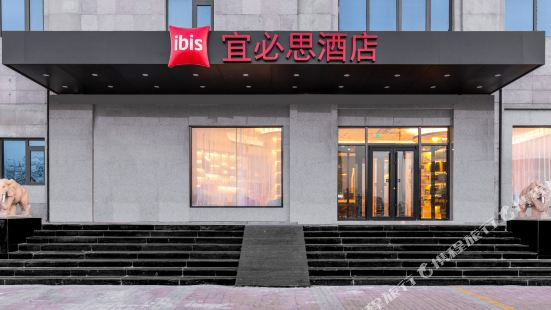 Ibis Hotel (Tianjin West Railway Station South Square)