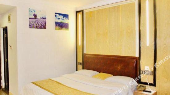 Xing Fu Hui Hotel