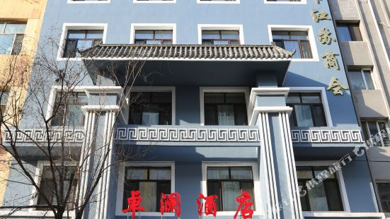 Zhuolan Hotel