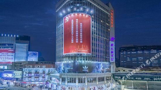 Vienna Hotel (Guangzhou Beijing Road)