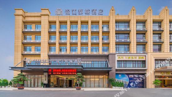 Metropolo Hotels(Guangzhou Panyu Wanbo Store)