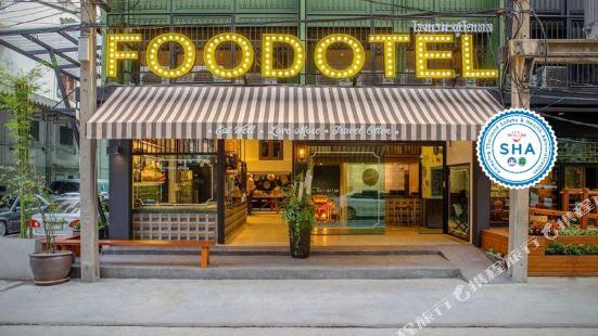 Foodotel