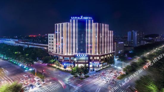 陽江麗嘉大酒店