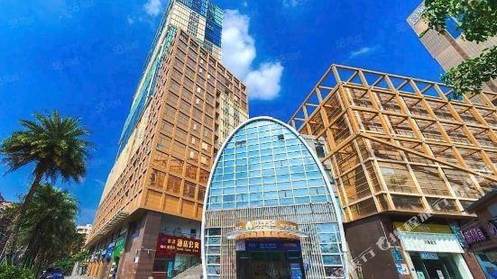晚楓精品酒店公寓(深圳世界之窗店)