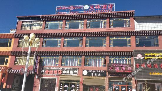 久治天珠酒店
