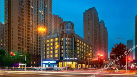 瑞景凱瑞精選酒店(武漢大學東湖街道口店)