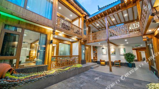 麗江隱於·花開私享庭院客棧