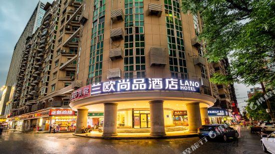 蘭歐尚品酒店(武漢武勝路凱德廣場地鐵站店)
