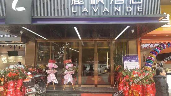 麗楓酒店(湘陰萬興佳億購物中心店)