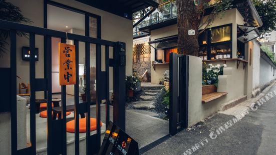 Chengdu Persimmon Academy Hotel