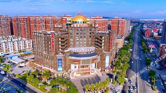 惠安偉華大酒店