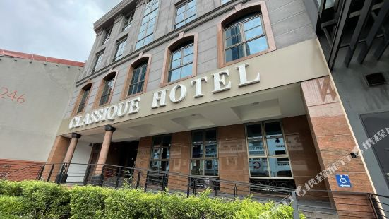Classique Hotel (Staycation Approved)